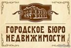 Городское Бюро Недвижимости