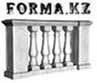 ИП FORMA.KZ