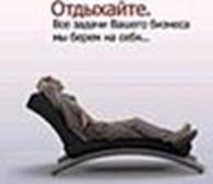 "Компания ""ВИПбухгалтер"""