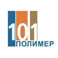 101 Полимер