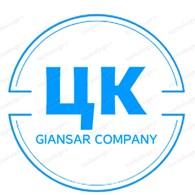 Giansar Company (Джиансар Компани)