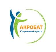 """Спортивный центр """"Акробат"""""""