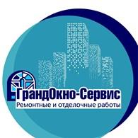 ГрандОкно - Сервис