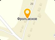 ООО ПО «Инновационные технологии металлообработки»