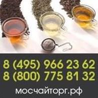 """Магазин чая """"МосЧайТорг"""""""