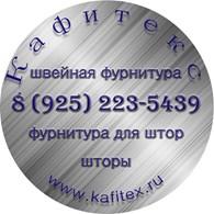 Kafitex