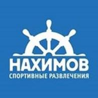 """Нахимов"""