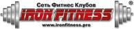 """Фитнес-клуб """"Iron fitness"""""""