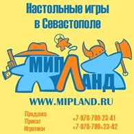 "Интернет-магазин ""МипЛанд"""
