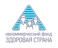 """Реабилитационный центр """"Вершина - Ростов-на-Дону"""""""