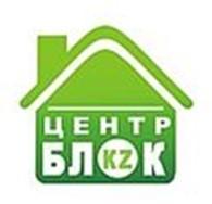 "ТОО ""Центр Блок KZ"""