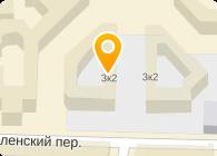 ООО ЛС Фильмс