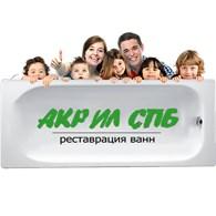 ООО Акрил-СПб