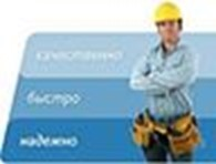 ИП H.S.Construction