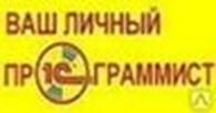 ИП Зубков Е.В.