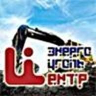 ТОО «Компания «Центрэнергоуголь»
