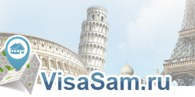 VisaSam