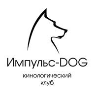 Импульс - DOG