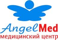 АнгелМед - Лесная