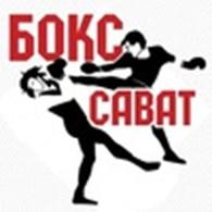 "Клуб французского бокса сават ""Созвездие"""
