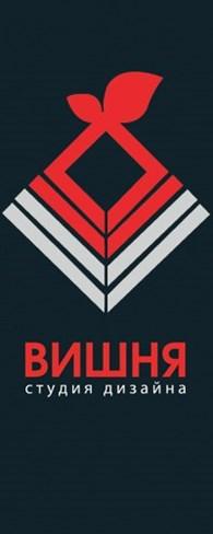 "Дизайн-Студия Интерьера ""Вишня"""