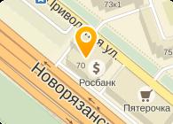 ООО Первый Стенд