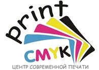 Printcmyk