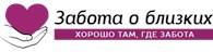 """""""Забота о близких"""" Видное-1"""