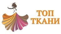 Топ Ткани