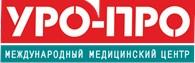 ММЦ «УРО-ПРО»