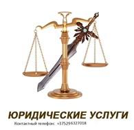 ИП Карпук А.Ю