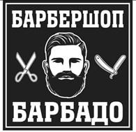 Barbershop Barbado