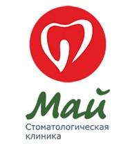 Стоматологическая клиника «МАЙ»