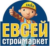 Строительный магазин Евсей