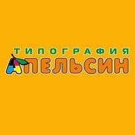"Типография ""АПЕЛЬСИН"""