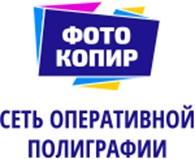 ФотоКопир