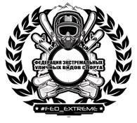 Федерация Экстремальных и Уличных Видов спорта