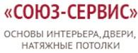 ООО ДВЕРИ - СЕРВИС
