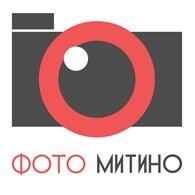 Фотоуслуги в Митино