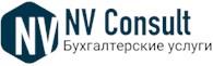 Бухгалтерские услуги  NV Consult