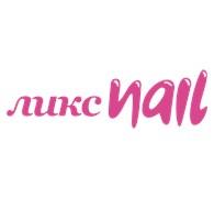 Ликс NAIL, сеть салонов маникюра и педикюра на пр-те Просвещения