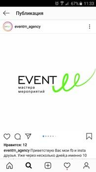 Event M.I.C.E. Agency