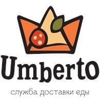 "Пиццерия ""Умберто"""