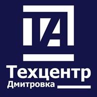 Техцентр Дмитровка