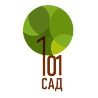 101 САД - Ландшафтный дизайн