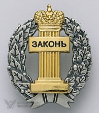 Адвокат Юрасов А. Б.