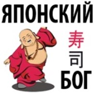 """Японский Бог"""