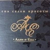 """СПА-салон """"Адам и Ева"""""""