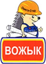 ОМЕГА-СТАР