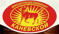 """Мясоптицекомбинат """"Каневской"""""""
